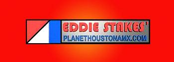 Planet Houston AMC